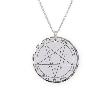Solomon Inverted 2nd Pentacle of Venus Necklace