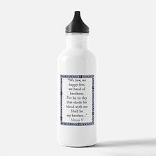 We Few, We Happy Few Water Bottle