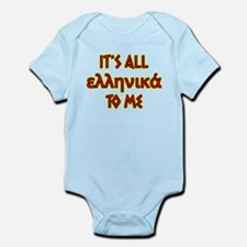 It's All Greek To Me Infant Bodysuit