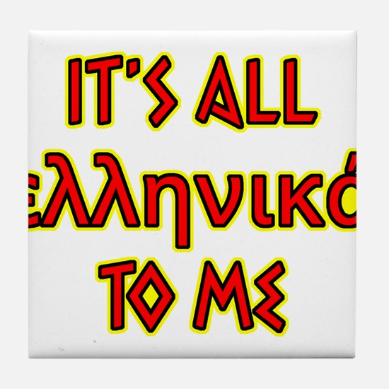 It's All Greek To Me Tile Coaster
