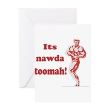 nawda toomah Greeting Card