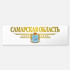 Samara Oblast Flag Sticker (Bumper)