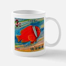 Ryukyu Islands 1966 Clownfish Postage Stamp Mug
