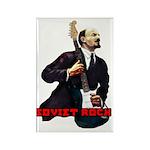 Soviet rock Rectangle Magnet