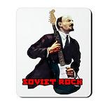 Soviet rock Mousepad