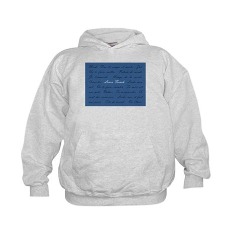 Learn French Kids Hoodie