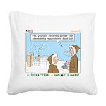 Salesmanship Square Canvas Pillow