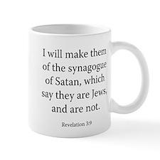 Revelation 3:9 Mug