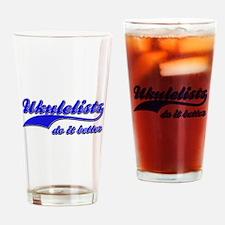 Ukulelists Do It Better Drinking Glass