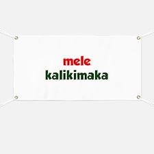 Mele Kalikimaka Banner