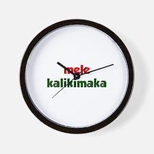 Mele Kalikimaka Wall Clock