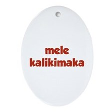 Mele Kalikimaka Ornament (Oval)