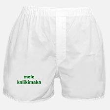 Mele Kalikimaka Boxer Shorts
