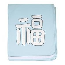 Luck baby blanket