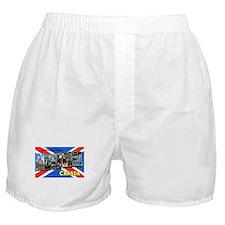 Montreal Quebec Canada Boxer Shorts