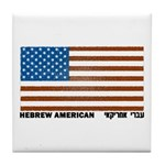 Jewish Flag Tile Coaster
