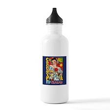 1937 Panama Carnival Water Bottle