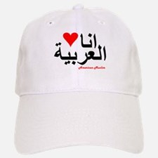 Love Arabic! Baseball Baseball Cap