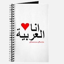 Love Arabic! Journal