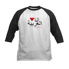 Love Arabic! Tee