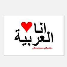 Love Arabic! Postcards (Package of 8)