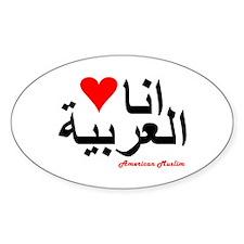 Love Arabic! Oval Decal