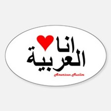 Love Arabic! Oval Decal