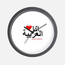 Love Arabic! Wall Clock