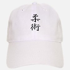 Jujutsu Baseball Baseball Cap
