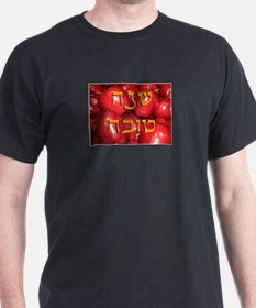 Shana Tova Black T-Shirt