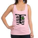 3-stpats-skeleton1.png Racerback Tank Top