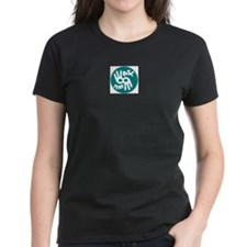 ASL TERP teal circle white letters T-Shirt