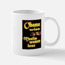 muslim women Mug
