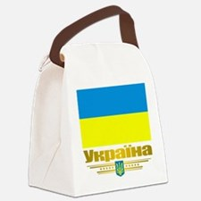 Ukraine (Flag 10)2.png Canvas Lunch Bag