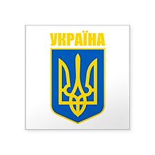 """Ukraine COA 2.png Square Sticker 3"""" x 3"""""""