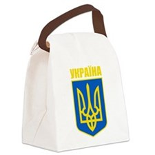 Ukraine COA 2.png Canvas Lunch Bag