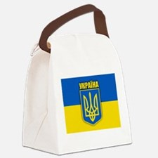 Ukraine 2.png Canvas Lunch Bag