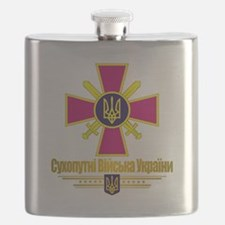 Ukranian Ground Forces (Flag 10)2.png Flask