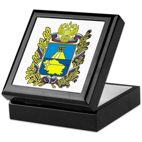 Stravopol Coat of Arms Keepsake Box