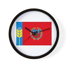 Altai Flag (Krai) Wall Clock