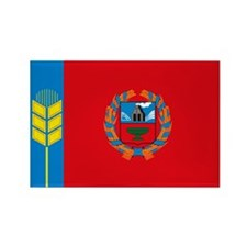 Altai Flag (Krai) Rectangle Magnet