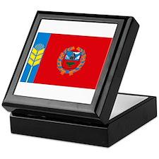 Altai Flag (Krai) Keepsake Box