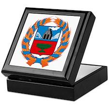 Altai Coat of Arms Keepsake Box