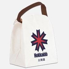 Hokkaido-ken (flat) pocket.png Canvas Lunch Bag