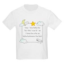 Hawaiian Twinkle Little Star Kids T-Shirt T-Shirt