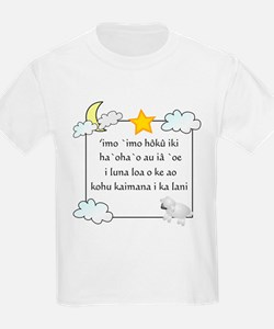 Hawaiian Twinkle Little Star Kids T-Shirt T-Shirt