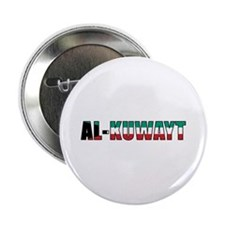 Kuwait Button
