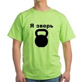 Kettlebell Green T-Shirt