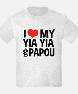 I Love My Yia Yia and Papou T-Shirt