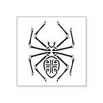 tribal spider design.png Square Sticker 3